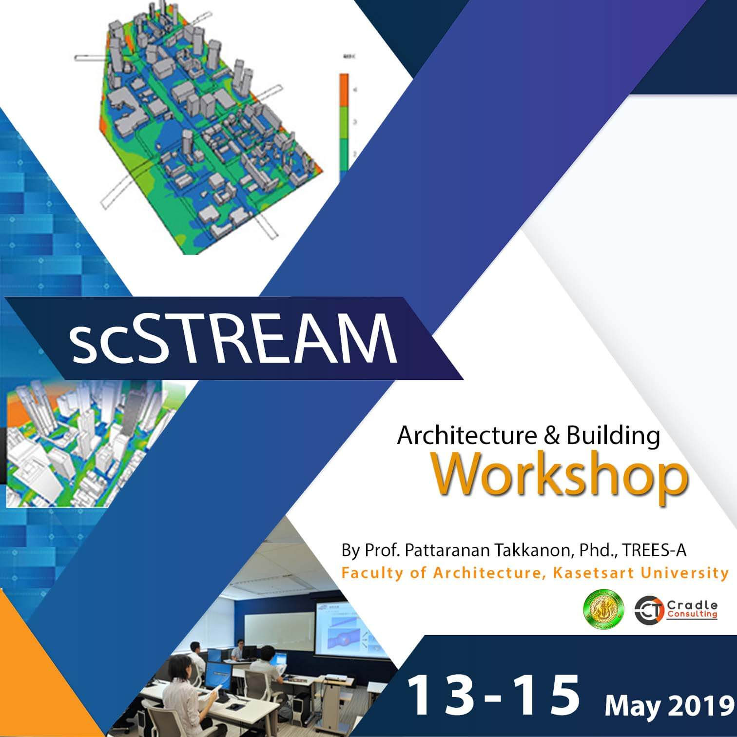 scSTREAM Training - Architecture and Building Application